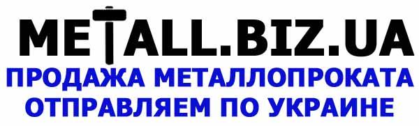 metall.biz.ua
